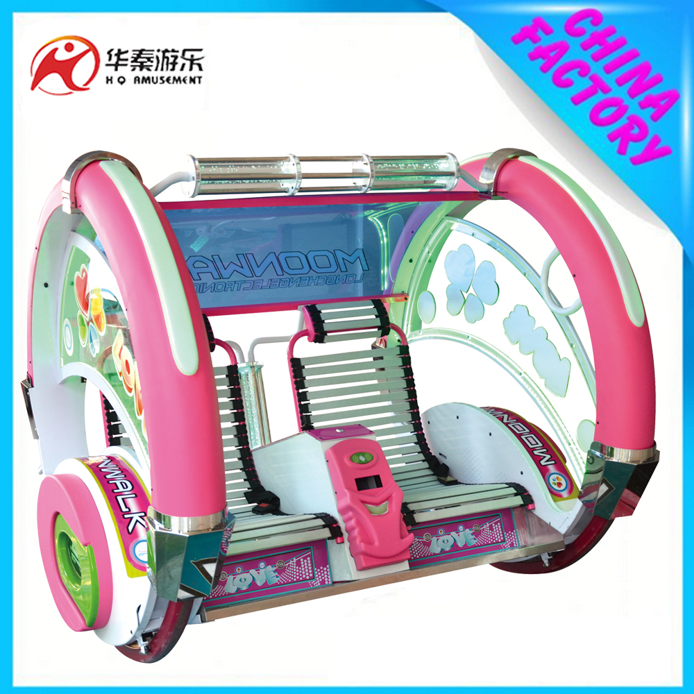 Off price amusement park leswing happy car battery leswing happy car