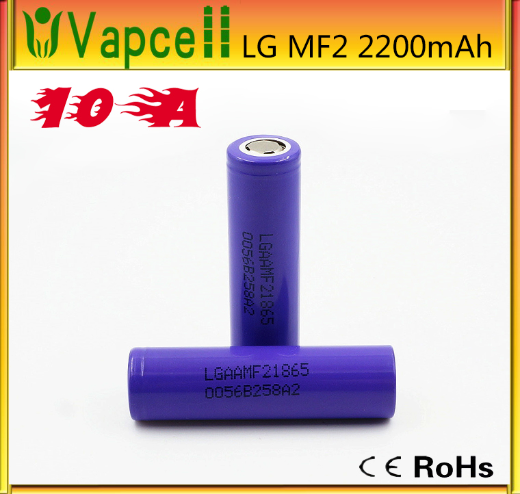 2016 Hotsales 10A high drain for laptop computer lithium battery lg 18650 battery 2200mAh lg mf2