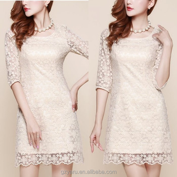 Cream Knee Length Dress