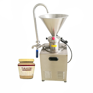 Small commercial peanut butter machine/nuts milk colloid mill price
