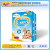 Babies Age Group and Disposable Diaper Type diapers with ADL in china
