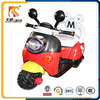 2016 china mini chopper electric motorcycle on sale for kids