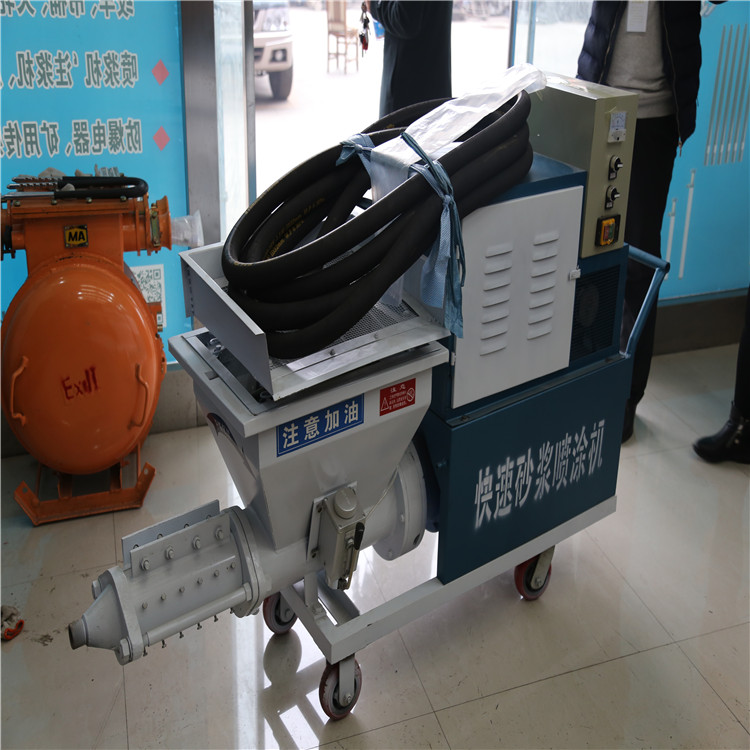 Mortar spray paint cement plastering machine for wall