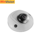 Built-in wifi camera DS-2CD2525FHWD-I(W)(S) hikvision H.265 outdoor dome ip camera