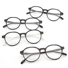 34a899b2c72 Clear Glasses Frames Mens Wholesale