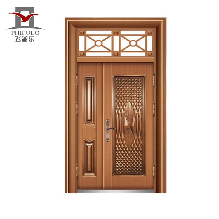 China qatar steel door wholesale 🇨🇳 - Alibaba