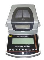 New product rapid CNS-2121 grain moisture meter