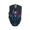 Laser tracking method and wired type computer 6d gaming mouse