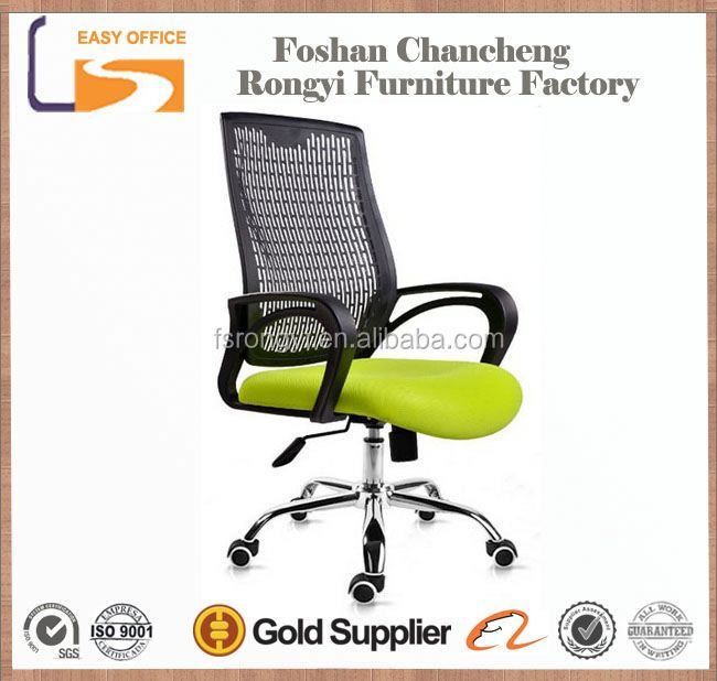 Hot sell ergonomic nylon italy office chair