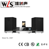 /product-detail/wooden-material-made-2-0-channel-speaker-hifi-home-theater-system-with-usb-sd-2002289865.html