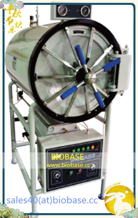 Horizontal Sterilizer Industrial Autoclave Diagram Of