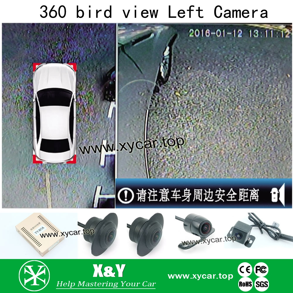 360 car blind spot asssist 4K degree action video camera with certificate XY-360