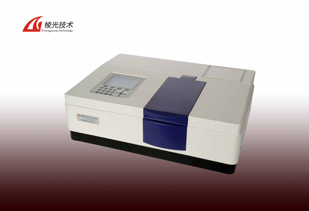 UV1902 uv vis spectrophotometer price