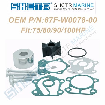 OEM Water Pump & Impeller Kit for 67F-W0078-00 18-3451 75/80/90/100HP