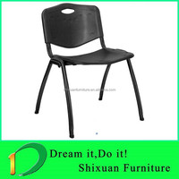 GLOBAL FUNCTIONAL INEXPENSIVE LIVING ROOM CHAIR