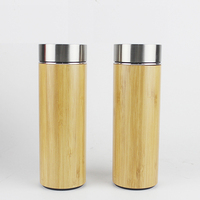 Bamboo Tumbler 18oz Thermos for Loose Leaf Tea, Bamboo Coffee Mug, or Fruit Water Travel Bottle with Stainless Steel Strainer