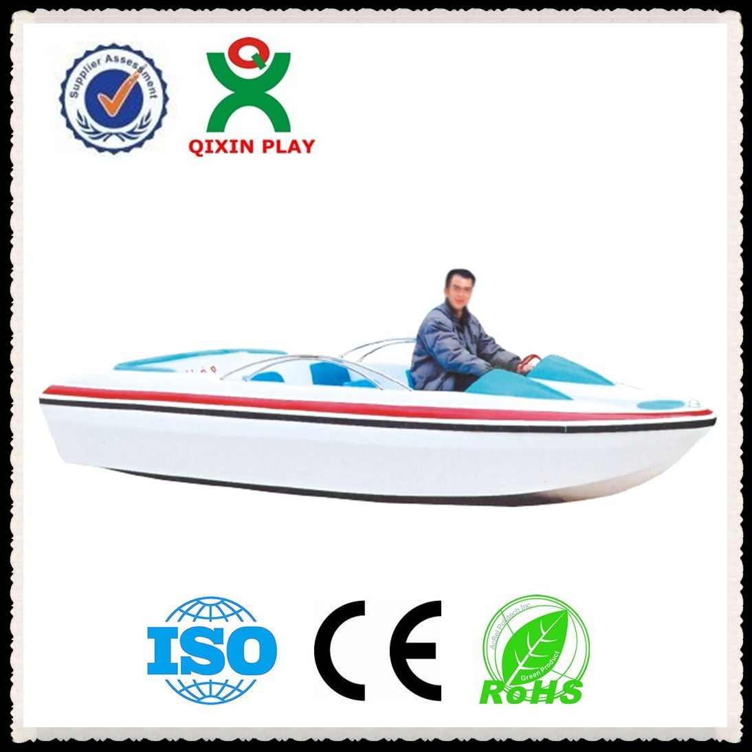 water park bumper boat electric boat for kids/Colorful and animals style amusement park electric boat QX-084F