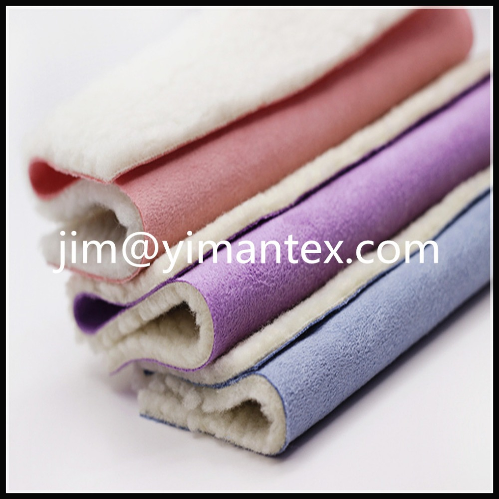 100% Polyester sherpa fabric bonded suede fabric