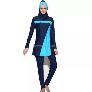 89d19be5a7 Muslim Swimwear