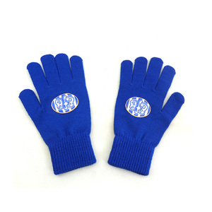 custom Full finger winter knitted nitrile glove