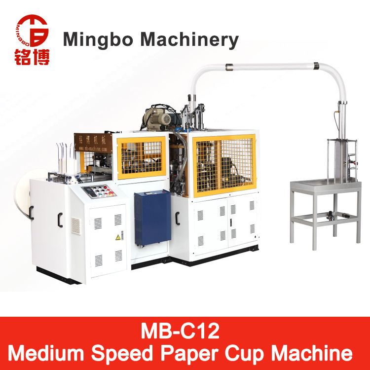 China High Speed Paper Cup Machine Price In India(mb-c12) - Buy Paper Cup  Machine Price,Automatic Paper Cup Machine In India,China Paper Cup Making