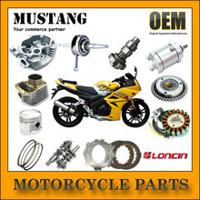 High quality OEM loncin motorcycle parts
