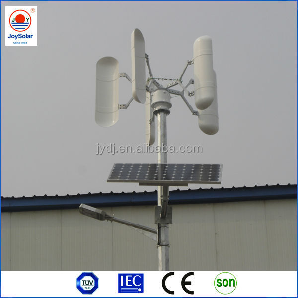 vertical axis wind generator 300w 400w 500w/for solar wind led street light with pole
