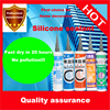 Indoor decoration bathroom aluminum and glass silicone sealants