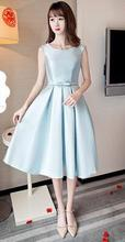 778430fa6e Buy light blue bridesmaids dresses and get free shipping on ...
