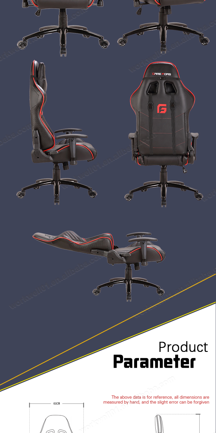 Racing Synthetic Leather Adjustable Armrest Gaming Chair