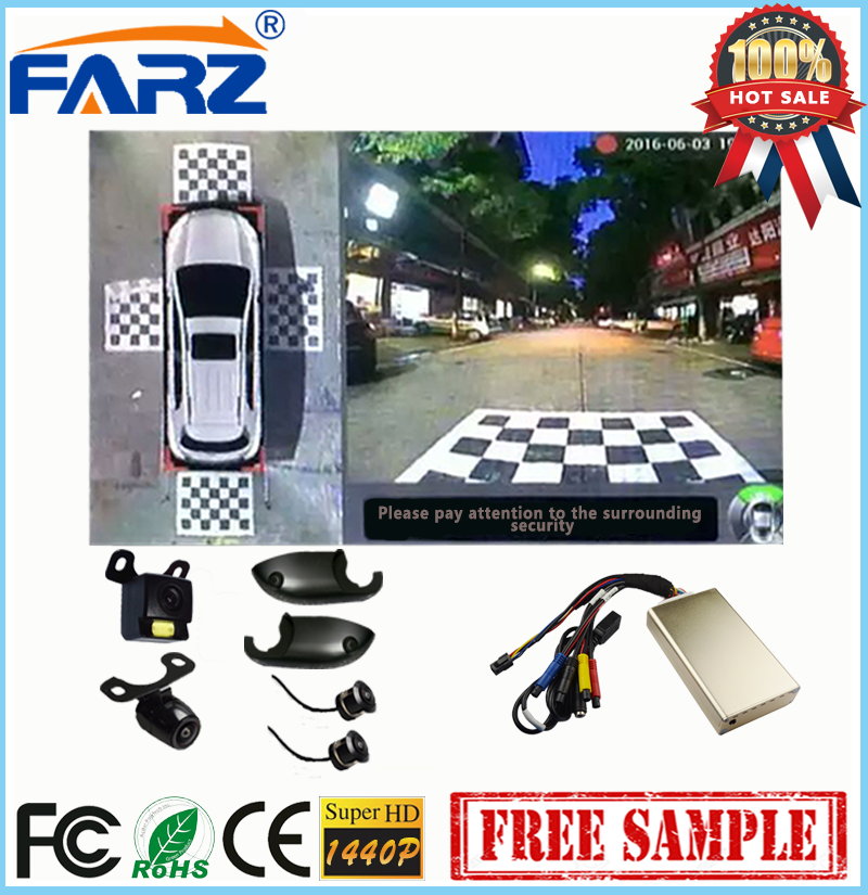 360 Degree Full View Car Parking Monitoring System 360 Degree Dash DVR Car Security Camera For Car Driving Security