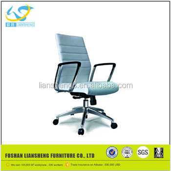 Liansheng furniture in bangladesh price office swivel chair office furniture executive