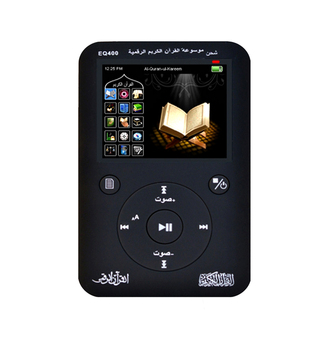 2018 factory direct color digital quran download,free quran mp3.