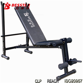 BEST JS-005H WEIGHT LIFTING BENCH fitness equipment canada