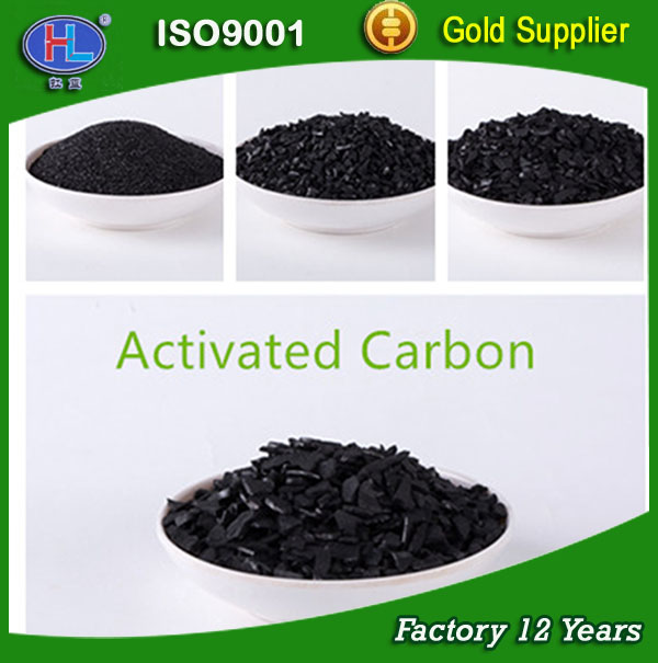 4x8 5x10 6x12 mesh coconut shell activated carbon / charcoal for gold recovery mode