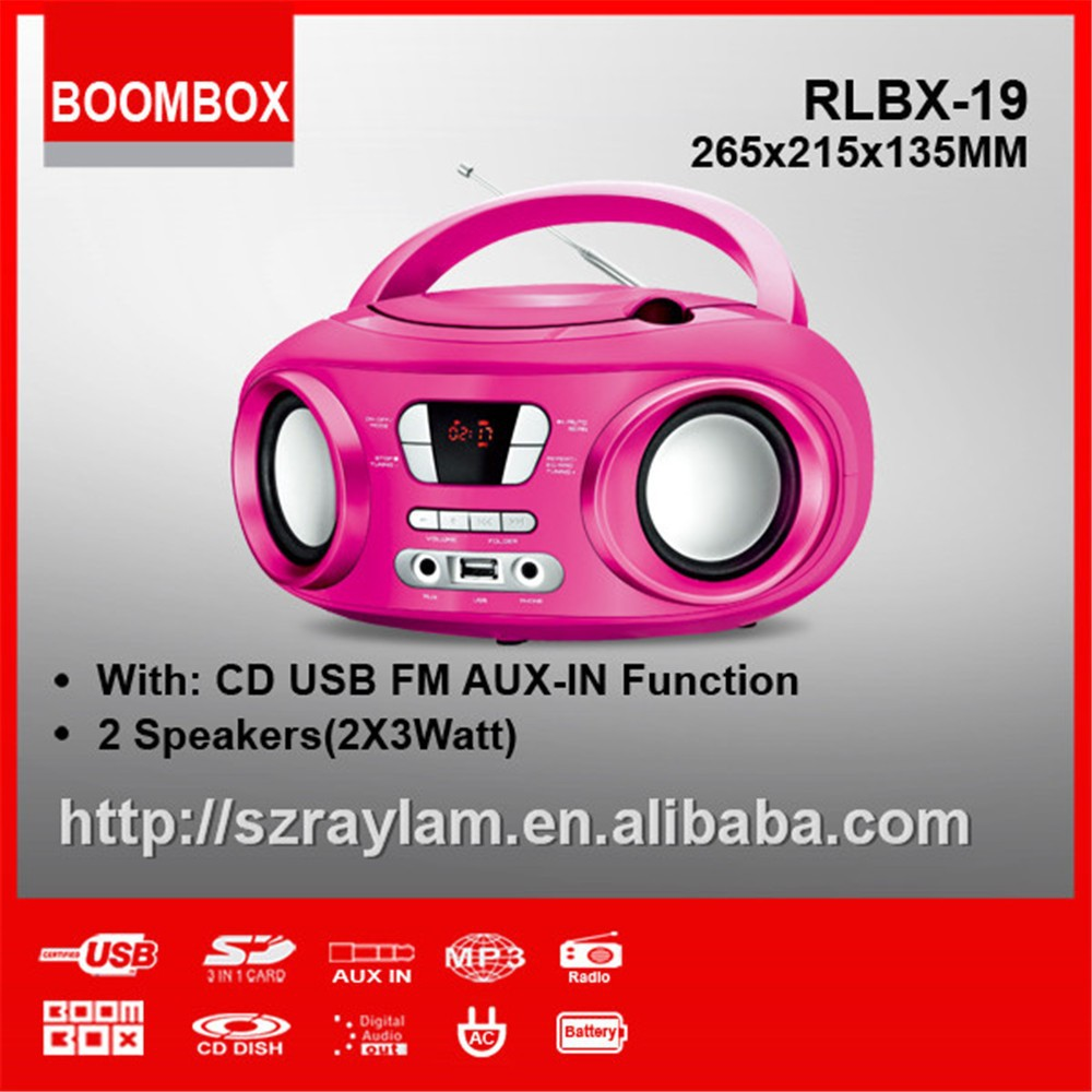 hot rlbx 19 outdoor radio cd player with portable. Black Bedroom Furniture Sets. Home Design Ideas