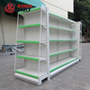 /product-detail/supermarket-shelves-convenience-store-shelf-grocery-store-racking-60387575225.html