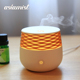 Asia mist ultrasonic nebulizer electric aromatherapy usb essential oil aroma diffuser air humidifier