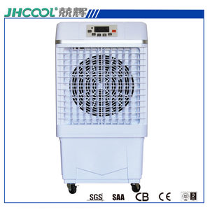 Air Cooler India, Air Cooler India Suppliers and
