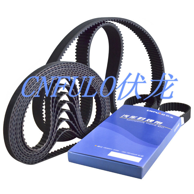 Auto Timing Belt for Peugeot Bipper Tepee 144*25 CPPN9.525M