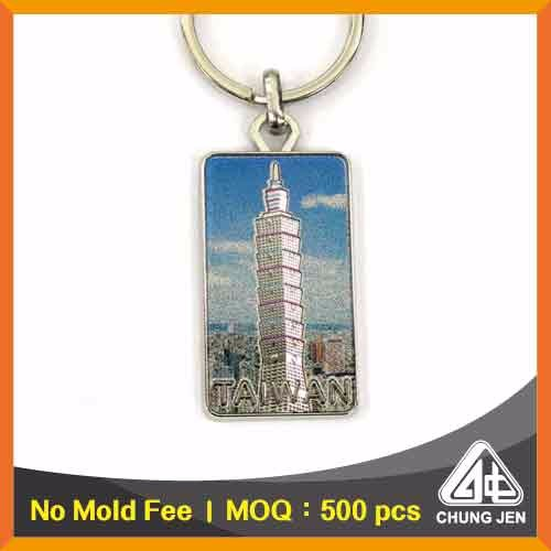 2016 Latest Gift Items Digital Printing 3D Beautiful Picture Scenery Souvenir Keychain(S)
