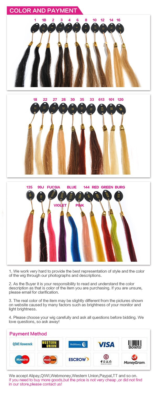 bourgogne br silienne cheveux cheveux vin rouge couleur extension de cheveux id de produit. Black Bedroom Furniture Sets. Home Design Ideas