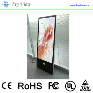 32 inch Hospital,shopping mall WALL Mounted Display Information Kiosk