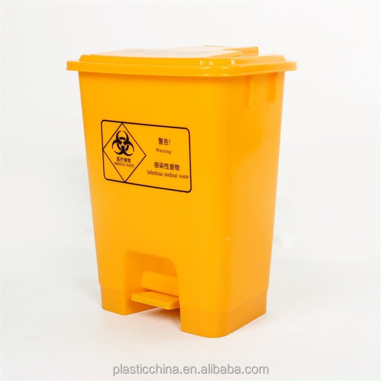 20 liter yellow color red color medical trash can with middle pedal