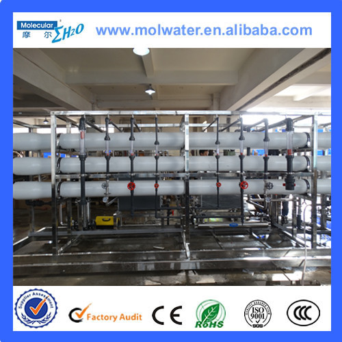 eco parts water treatment plant filtration systems for industry