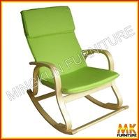 bentwood single rocking chair