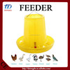 Hot selling auger feeder system for pig equipment with low price