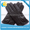 Hot sales goat skin glove manufacturing process odm available wholesale