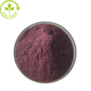 Maqui Berry Freeze Dried Extrct Powder