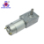 Mini 12v 24v small micro DC worm gear motor with right anglegearbox
